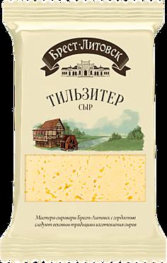 Сыр 45% «Брест-Литовск» Тильзитер, 200г