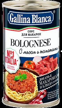Соус для макарон «Gallina Blanca» Болоньезе с мясом и томатами, 180г