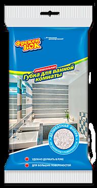 Губка «Фрекен БОК» профилированная, для ванной, 1шт