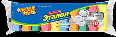 Губки для мытья посуды «Фрекен БОК» Эталон, 10 шт