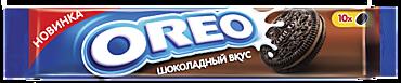 Печенье «Oreo» с шоколадным вкусом, 95г