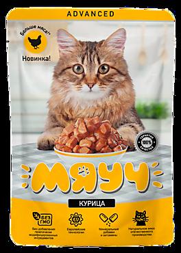 Влажный корм для кошек «Мяуч Advanced» кусочки в соусе с курицей, 85г