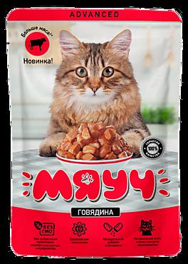 Влажный корм для кошек «Мяуч Advanced» кусочки в соусе с говядиной, 85г