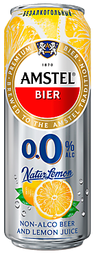 Пивной напиток «Amstel» безалкогольный, Лимон, 430мл