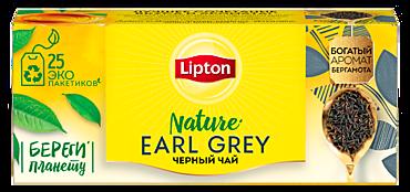 Чай черный «Lipton» Earl Grey,25 пакетиков