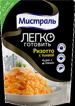 Второе блюдо «Мистраль» Ризотто с тыквой, 230г