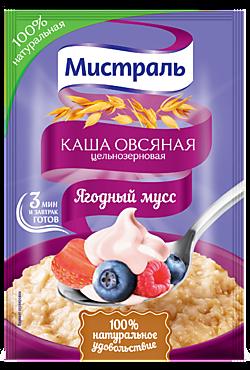 Каша овсяная «Мистраль» Ягодный мусс, 40г