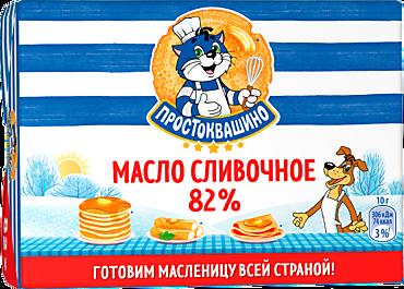 Масло сливочное 82% «Простоквашино», 180г