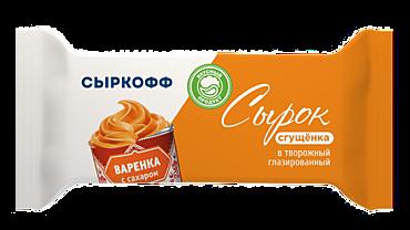 Сырок творожный 23% «СЫРКОФФ» со сгущенкой, глазированный, 40г