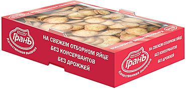 Печенье «Полечки с подсолнечником», сдобное, 500г