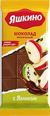 «Яшкино», шоколад молочный с яблоком, 90г