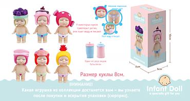 Куколка-сюрприз в забавной шапочке фрукта или пирожного, с бутылочкой