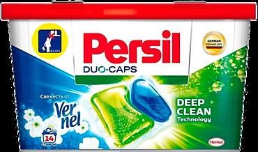 Жидкие капсулы для стирки «Persil» Power caps color, 14 шт