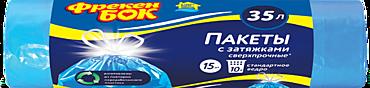 Пакеты для мусора «Фрекен БОК» с затяжкой, 35 литров, 15шт