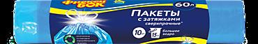 Пакеты для мусора «Фрекен БОК» с затяжкой, 60 литров, 10шт