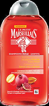 Шампунь «Le Petit Marseillais» для окрашенных волос, «Гранат и масло арганы», 250мл