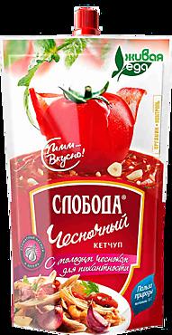 Кетчуп «Слобода» Чесночный, 350г
