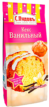 Кекс «С.Пудовъ» ванильный, 400г