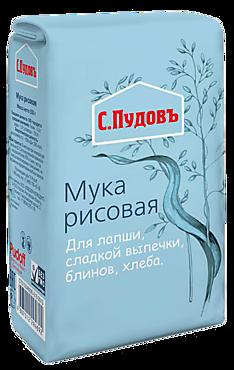 Мука рисовая «С.Пудовъ», 500г