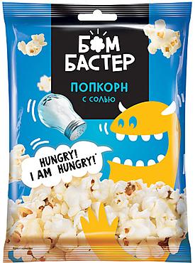 «Бомбастер», попкорн с солью, 35г