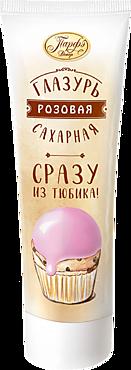 Помадка «Сахарная глазурь» розовая, 120г