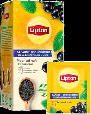 Чай черный «Lipton» с черной смородиной и листьями мяты, 25 пакетиков