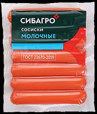 Сосиски «СибАгро» Молочные, 420г