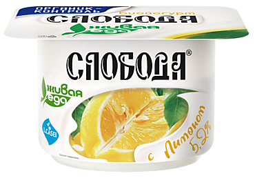 Биойогурт 5.2% «Слобода» с лимоном, 125г