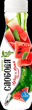 Биойогурт питьевой 2% «Слобода» с арбузом и мятой, 260г