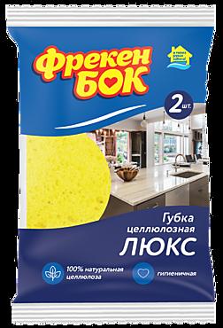 Губки «Фрекен БОК» целлюлозные Люкс, 2шт