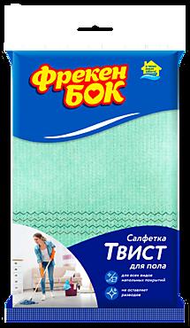 Салфетка «Фрекен БОК» ТВИСТ, для пола