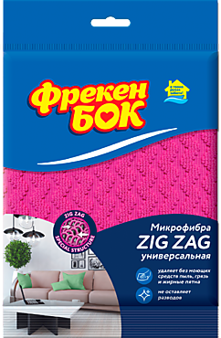 Салфетка «Фрекен БОК» Zig Zag