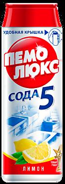 Порошок чистящий «Пемолюкс» Сода 5 Лимон, 480г