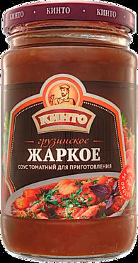 Соус «Кинто» Грузинское жаркое, 350г