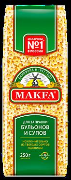 Макаронные изделия «Makfa» Звездочки, 250г