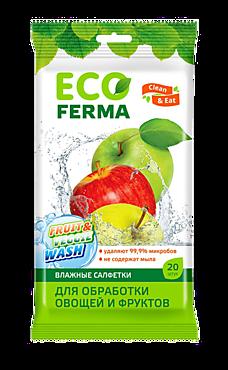 Влажные салфетки «Eco Ferma» для обработки овощей и фруктов, 20 шт