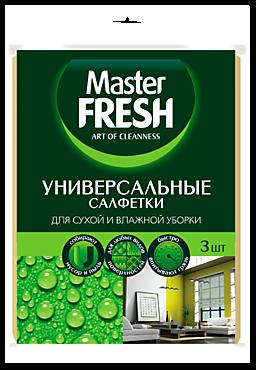 Салфетки «Master Fresh» Универсальные, 3шт