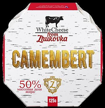 Сыр 50% «White Cheese From Zhukovka» Камамбер с плесенью, 125г