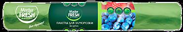 Пакеты «Master Fresh» для заморозки, 30шт