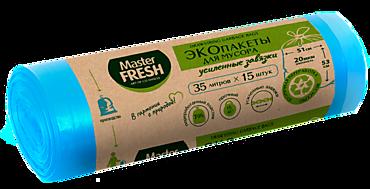 Пакеты для мусора «Master Fresh» Биоразлагаемые с завязками, 35 литров, 15шт