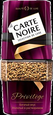 Кофе «Carte Noire» Privilege, молотый в растворимом, 95г
