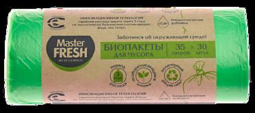 Пакеты для мусора «Master Fresh» Биоразлагаемые с завязками, 35 литров, 30шт