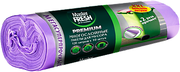 Пакеты для мусора «Master Fresh» XXL суперпрочные, 120 литров, 10шт