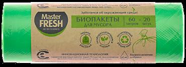 Пакеты для мусора «Master Fresh» Биоразлагаемые с завязками, 60 литров, 20шт