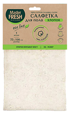 Салфетка «Master Fresh» для пола EcoLine 75х100см