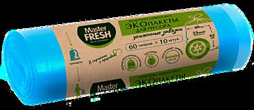 Пакеты для мусора «Master Fresh» ECO line с усиленными завязками, 60 литров, 10 шт