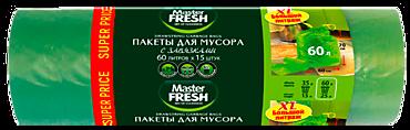 Пакеты для мусора «Master Fresh» ECO line с усиленными завязками, 60 литров, 15шт