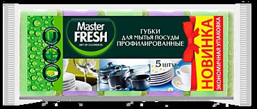 Губки для мытья посуды «Master Fresh» профилированные, 5шт