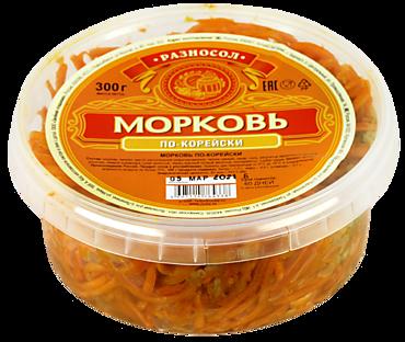 Морковь по-корейски «Разносол», 300г