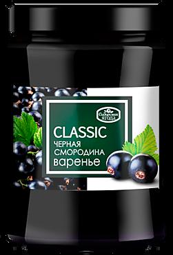Варенье «Сибирская Ягода» Черная смородина, 300г